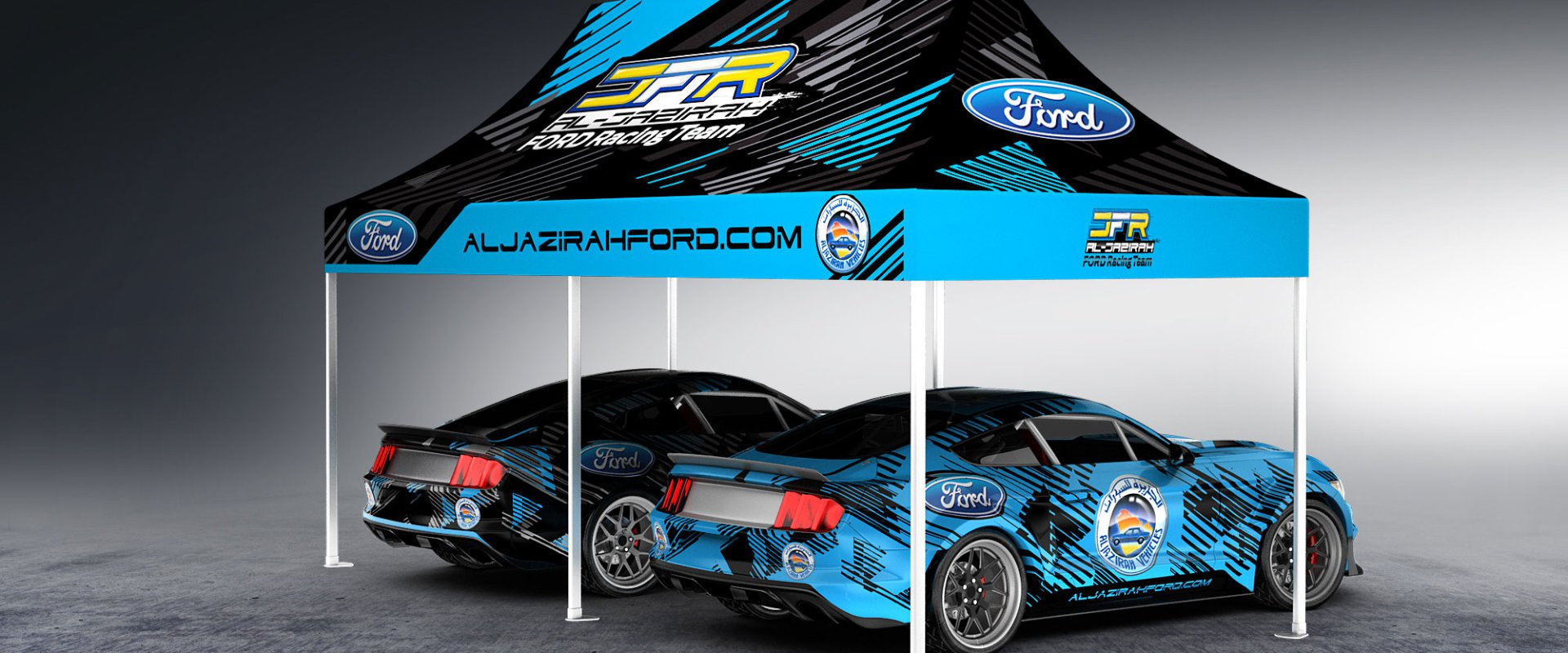 JFR Al Jazirah Ford Racing Team #2
