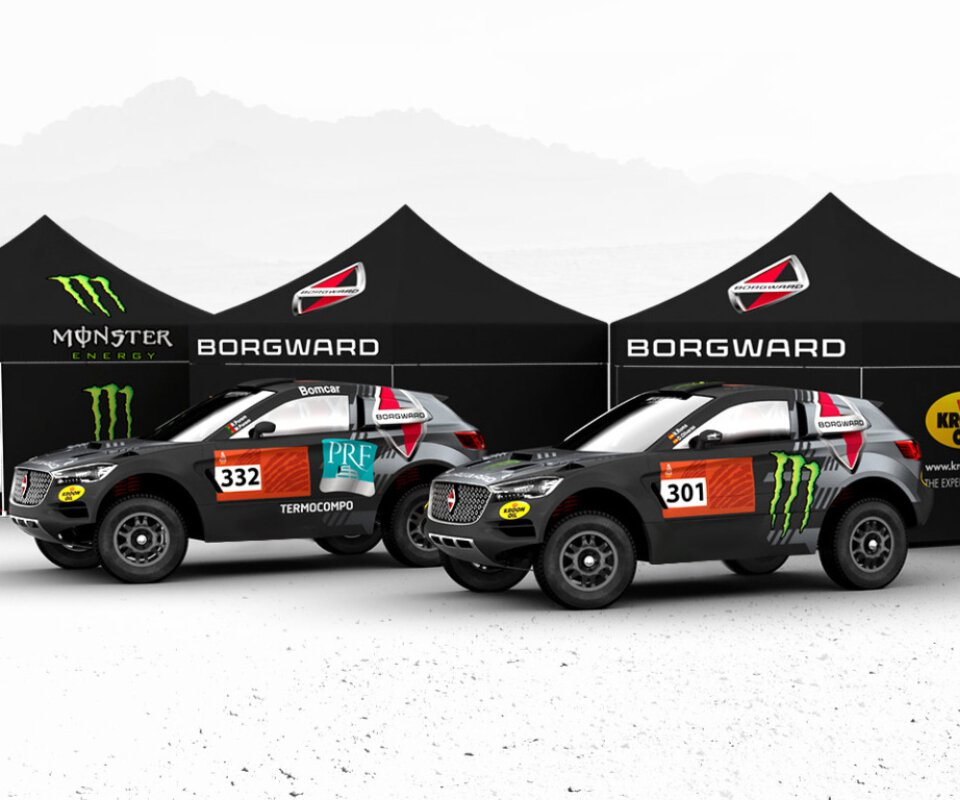 design for tent and banners dakar rally